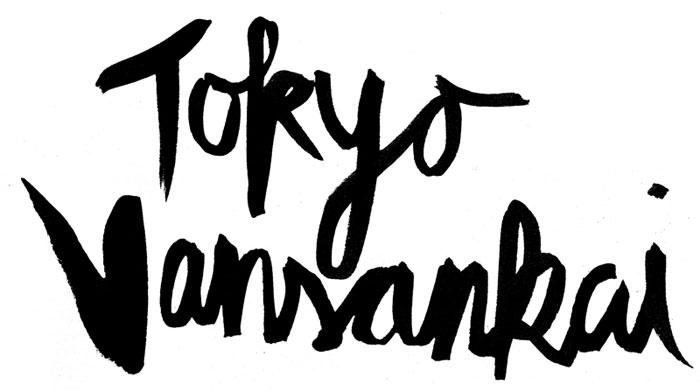 42_tokyo1-2