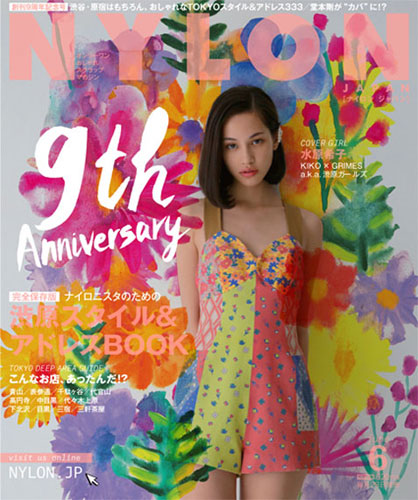 NYLON JAPAN 9th Anniversary Issue 2013
