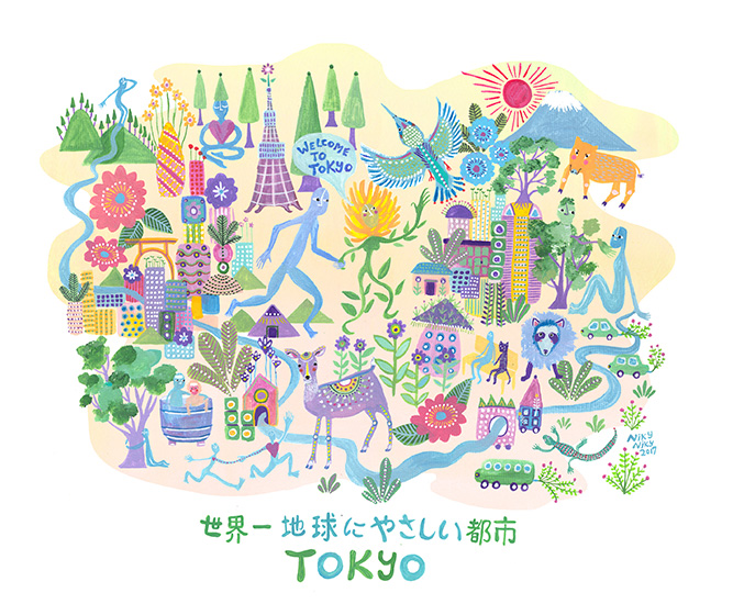 Earth-friendly Tokyo
