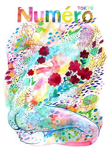 Artwork for Numero TOKYO